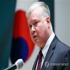 북한,국장,부장관,방한