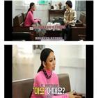 중국,한국,환구시보,런닝맨,연예인,최근