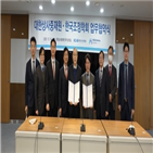 조정,한국조정학회,상사중재원,대한상사중재원
