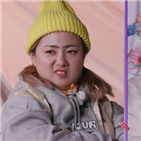 양세찬,박나래,갬성캠핑