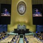 결의안,북한,유엔,인권,포함,채택,문제,대한,한국,총회