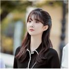남규희,연애혁명,방예슬