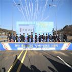 천안,원건설,사업시행자,동부바이오,빙그레