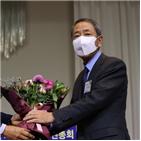 회장,대표이사,구자천,창원상공회의소,제4,선출