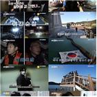 경찰,신임,방송,지명수배자,이범수