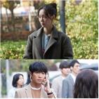 흔적,연애,KBS,이상엽,작품,사랑