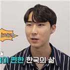 인테리어,슬리피,SBS