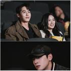 이재욱,김혜윤,여신강림,사람,특별