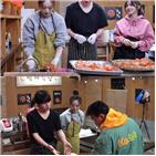 백종원,홍게살,노지선,김희철,라이브