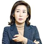 야당,의원,역할,민의힘,서울시,가치