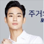김수현,배우