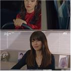 캐릭터,최수영,서단,서단아,기선겸,오미주