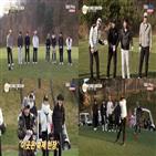 러브샷,골프,재미,레전드,장동민