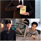 팅커,스파이,사랑한,연기,캐릭터,이종원,배우,작품