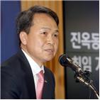 사장,임기,신한은행,본부장,신한생명,그룹