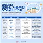 개최,부동산학,온라인,자산관리학부,부동산
