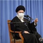 이란,미국,제재,트럼프,해제