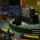 결의안,북한,채택,유엔총회,컨센서스,상황,인권,규탄,연속,제3위원회