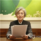 북한,장관,자유,접경지,대북전단,행정부