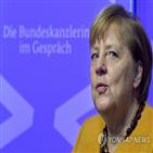 총리,메르켈,독일,기민당,위기,코로나19,리더십,이후,대표,차기