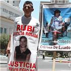 멕시코,에스코베,정의,살해,사건,루비,용의자