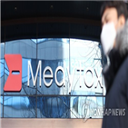 메디톡스,대웅제약