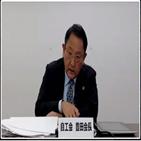 일본,비중,정부,도요타,배출,사장,부문