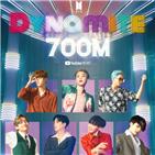 방탄소년단,뮤직비디오,기록,조회수