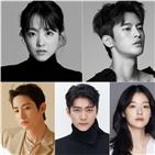 멸망,박보영,이수혁,로맨스,강태오,신도현,차주익,서인국