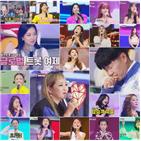 하트,방송,트롯,참가자,미스트롯2,시청률,마스터,실력,가수,출신