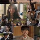 연애,지섭,흔적,사랑,주영,주영은,박과장,다시,방송,KBS