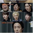 최종회,방송,시즌,신서유기8,웃음,공개