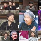 강부자,최백호,가수,예스터데이,앨범