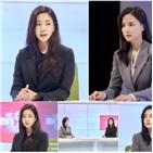 강해라,뉴스,정주연,공현주,김사랑,복수,촬영
