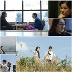 이혼,박혜영,박재훈,이영하,부부,우이혼,선우은숙,리얼