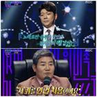 트로트,노래,김재롱
