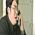 서울,서울시,감독,남성,여성,온라인,형사,이야기,코로나19,괴물