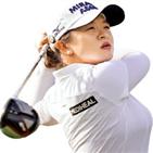박인비,대회,선수,세계랭킹,김세영,올해,세계,출전