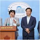 투표용지,민경욱,전달,정치적,재판부