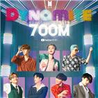 방탄소년단,뮤직비디오,기록,유튜브