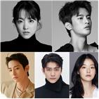 멸망,박보영,이수혁,강태오,로맨스,신도현,드라마