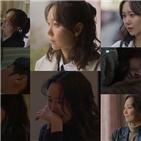 연애,감정,이유영,로코