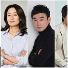 드라마,덕출,가족,신은정,정희태,김수진,조복래,정해균,해남