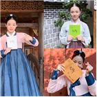 김주영,철인왕후,오월