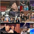 강부자,배우,예스터데이,가수,노래,최백호,김나운,주현미,눈물,인생