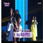 무대,나태주,육중완밴드