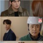 박필홍,황나로,우재희