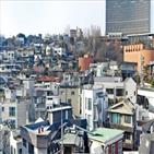 공시가격,내년,보유세,올해,단독주택,상승률,고가,표준주택,주택