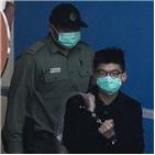 홍콩,중국,홍콩보안법,미국,기소,민주화,재판,활동가,망명