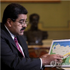 베네수엘라,가이아나,분쟁,국경,중재,발견